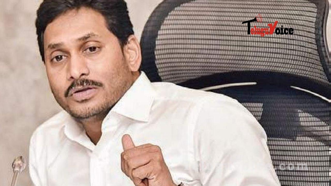 Companies That Have Left AP Since Jagan Became CM teluguvoice