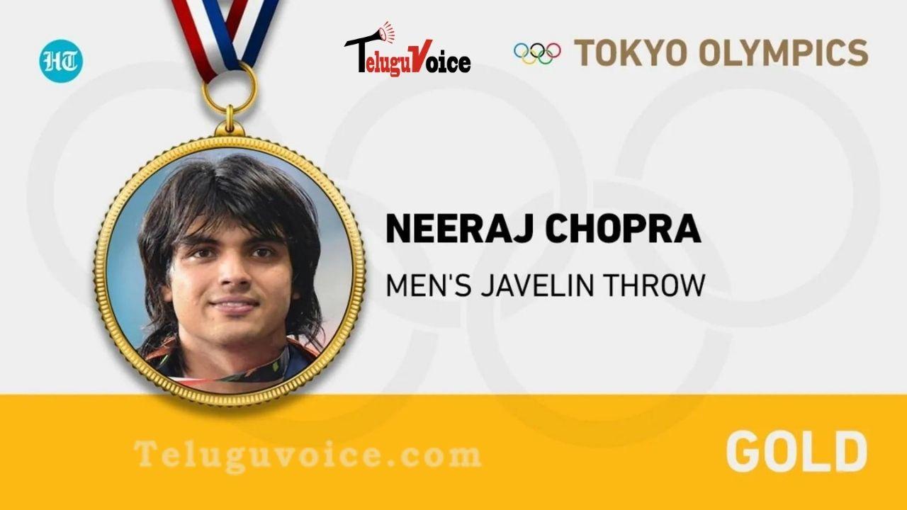 India Won GOLD In Javelin Throw  teluguvoice