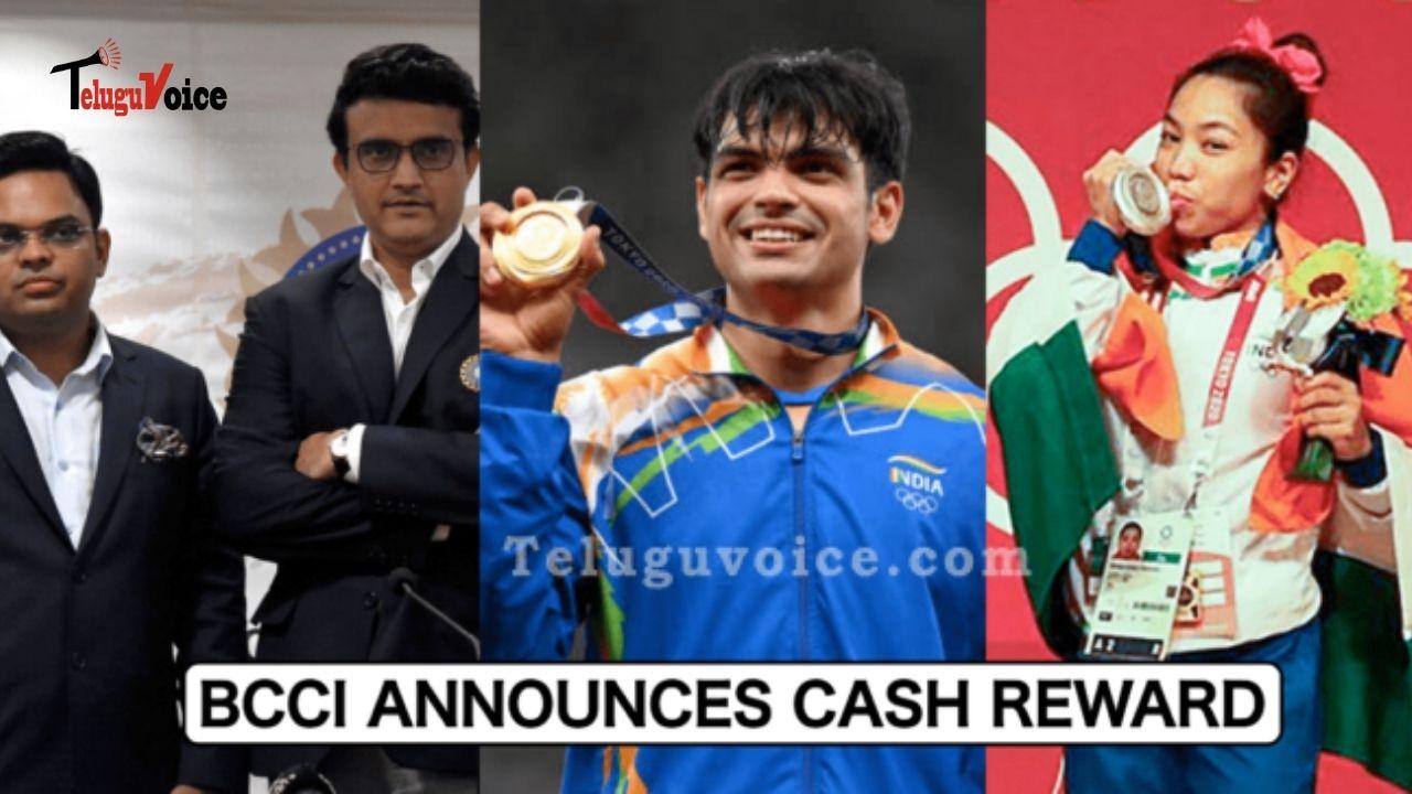 BCCI Announces Cash Reward To Indian Medal Winners teluguvoice