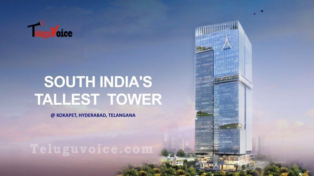 South India's Tallest Skyscraper In Hyderabad teluguvoice