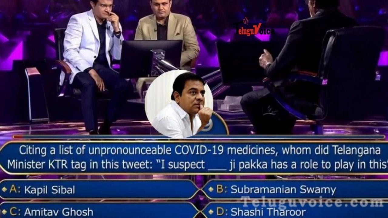 KTR's Tweet: A Question For KBC teluguvoice
