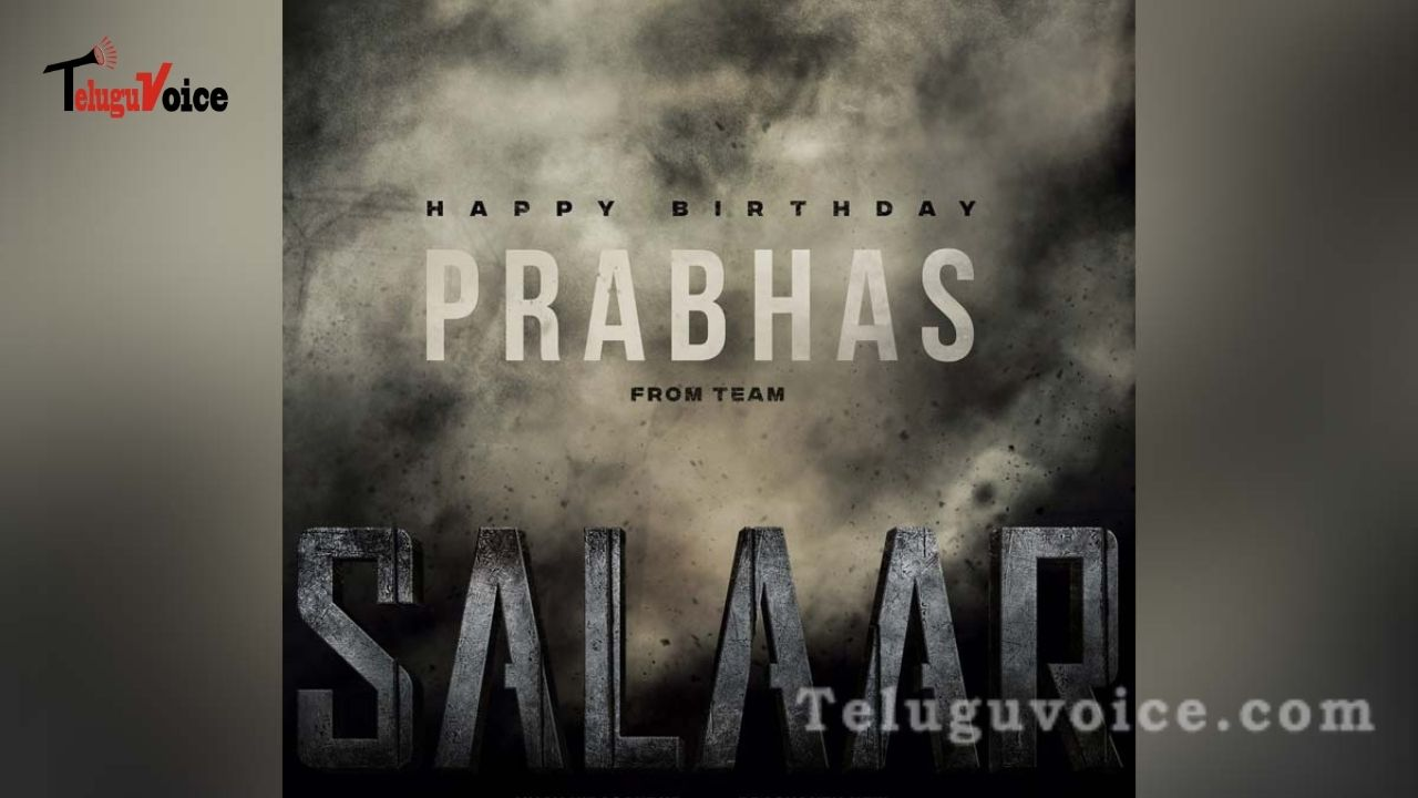 Salaar B'day Birthday Wishes To Prabhas teluguvoice